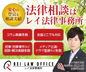 36_法律相談_宣伝用_白帯_20150622